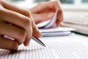 آییننامه اجرایی بند الف ماده (۲۶) قانون برگزاری مناقصات (آيين نامه مناقصه محدود)