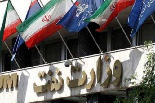 قانون وظایف و اختیارات وزارت نفت -91