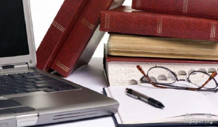 دستورالعمل تعیین حق الزحمه ی خدمات نظارت -98