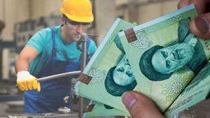 حقوق و مزد سال 1400