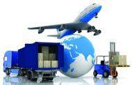 قانون حداکثر استفاده از توان تولیدی و خدماتی در تأمین نیازهای کشور