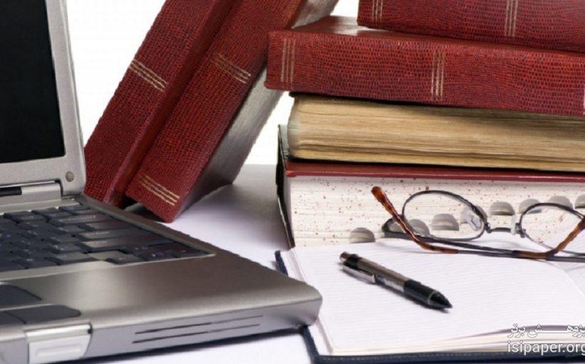دستورالعمل تعیین حق الزحمه ی خدمات نظارت 98